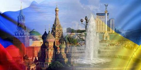 Украина вернётся в Русский м…