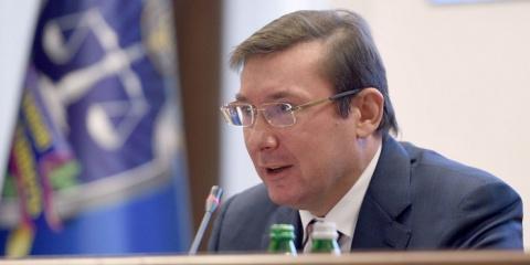 Украина намерена судить Шойг…