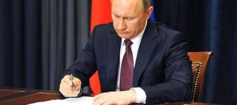 Владимир Путин: помиловал ди…