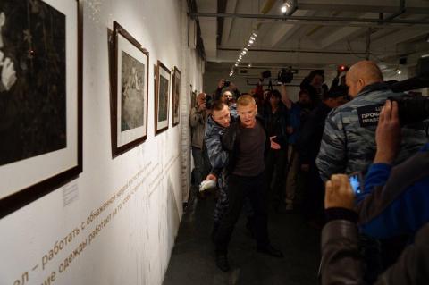 Выставка Джока Стёрджеса зак…
