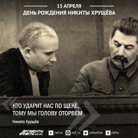 Новочеркасский расстрел: последний бунт рабочего класса