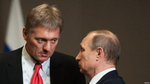 Кремль прокомментировал пред…