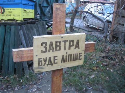 Александр Роджерс: О гроздья…