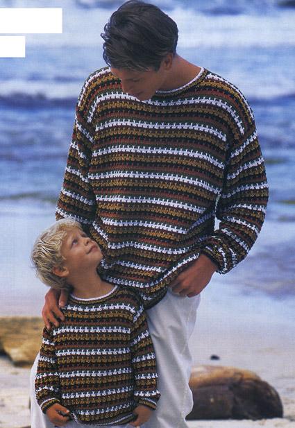 Модный пестрый мужской пуловер