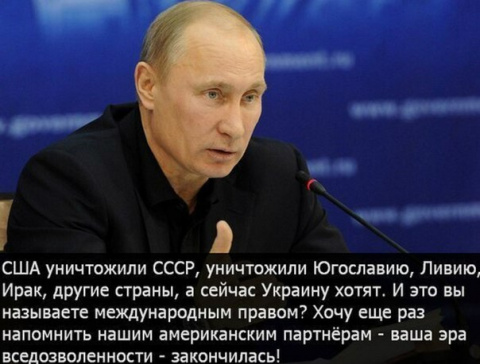 """Это для тех, у кого """"Путин ничего не сделал"""" Напоминалочка..."""