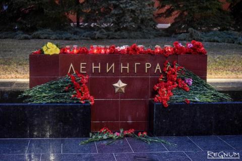 """Сегодня в России акция памяти """"Питер, мы с тобой!"""" (стихи)"""