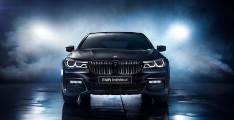 BMW 7-Series для РФ получил …
