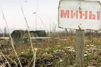 ЛНР: бойцы ВСУ подорвались н…