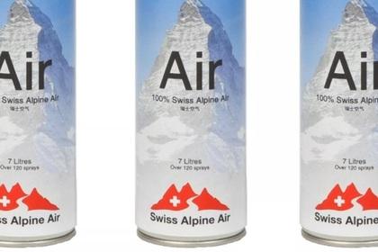 Вы купите горный воздух?