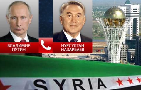 Президент РФ: переговоры по …
