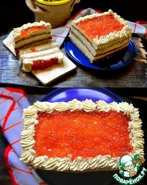 БЛЮДО ПРАЗДНИЧНОГО ДНЯ. Селёдочный торт с красной икрой