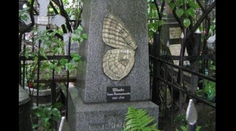История про Сталина, бабочек и танки