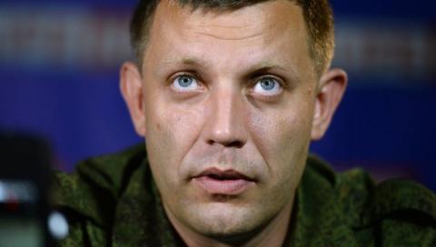 Захарченко рассказал, будет …