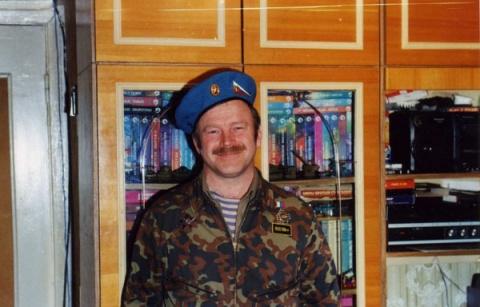 Владимир Воднев
