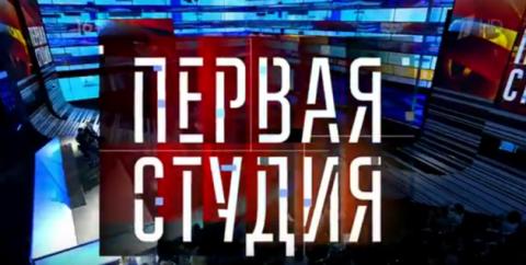 Украинский политолог Запорож…