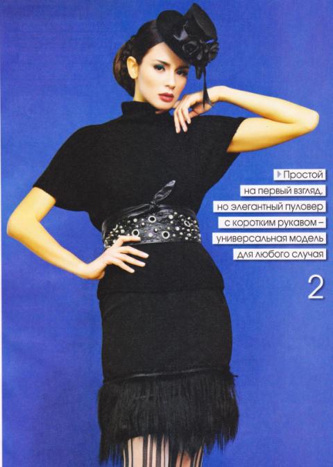 Элегантный свитер с коротким рукавом (Susanna № 01,2014)