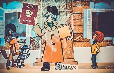 Российские котики получат паспорта