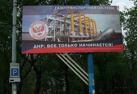 Экономика ДНР демонстрирует …