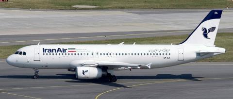Iran Air получит новые самол…