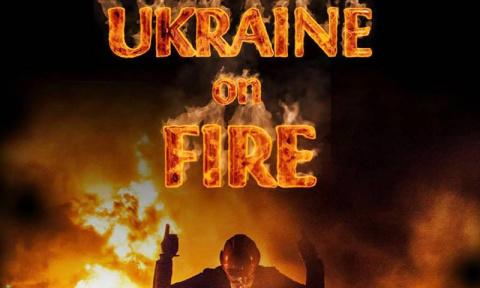 «Украина в огне». Самый пров…