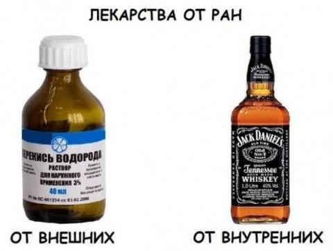 Веселые и добрые картинки))