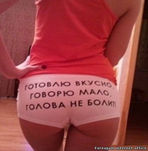 Идеальная женщина по обобщенному мнению мужчин) Однако....