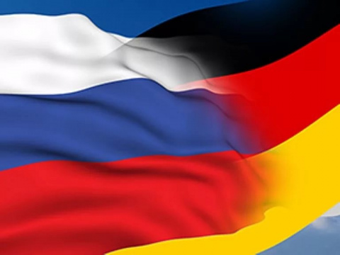 Немецкая сопричастность