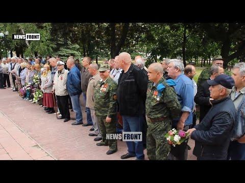 Афганцы ЛНР почтили память однополчан, погибших в Афганистане и в войне с укрокарателями