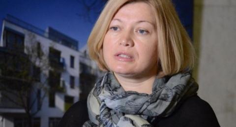Украина боится обмена пленны…