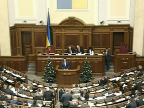 Украинские депутаты отказались признавать ДНР иЛНР «террористическими организациями»