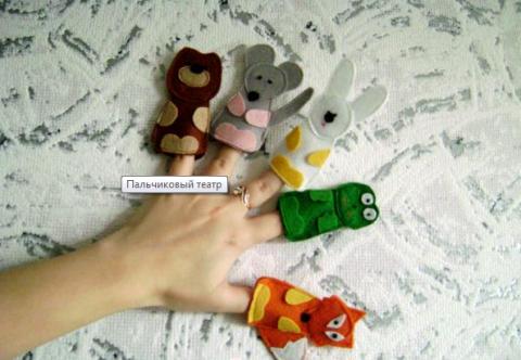 Кукольный пальчиковый театр - радость для детишек