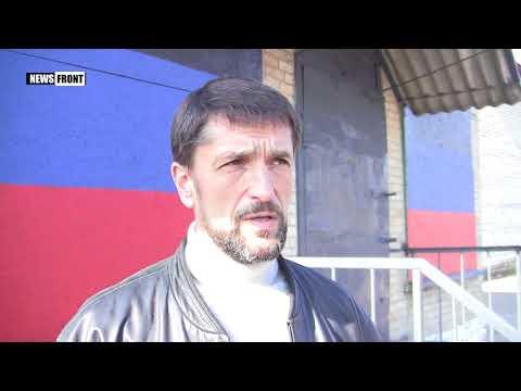 ДНР. В прифронтовой Александровке запустили газовую котельную