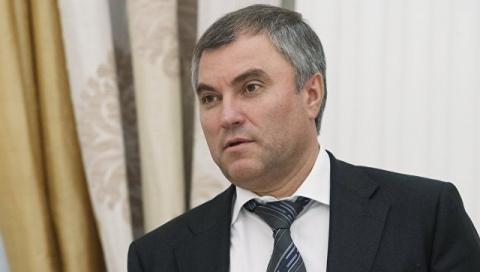 Володин: ОНФ останется ключе…