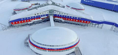 Российские арктические базы …