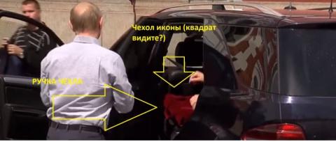Хватит конспирологии. Кто был в машине В. Путина