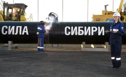 «Сила Сибири-1» для Амурской…
