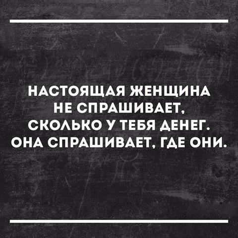 Жизненные открытки))