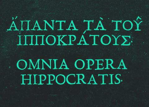 Древнегреческие паразиты в окаменелостях прояснили сочинения Гиппократа