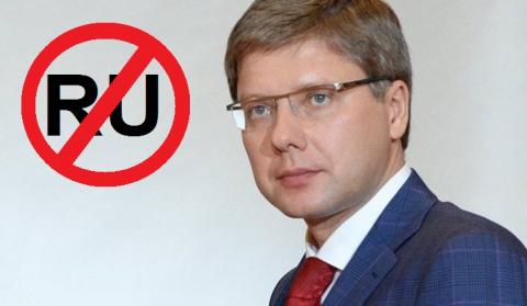 Суд Риги запретил мэру город…