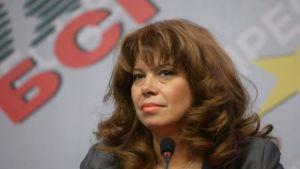 Илияна Йотова призвала отмен…