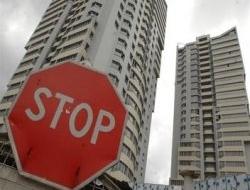 В России планируется переход на новую схему приобретения строящегося жилья