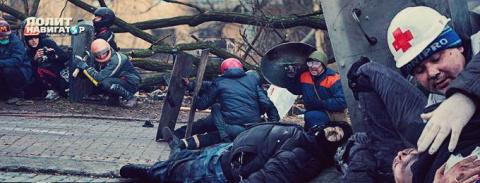 Савченко: За гибель «Небесно…