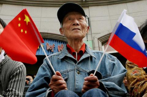 Вашингтону придется найти общий язык с Москвой и Пекином, — Foreign Affairs