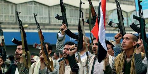 Йеменские мятежники попросил…