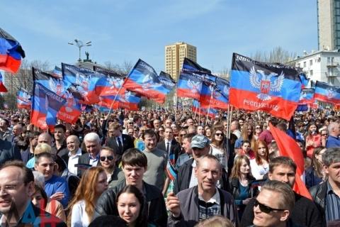 Малороссия из Донецка: раскр…