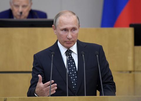 Путин уволил ряд чиновников …