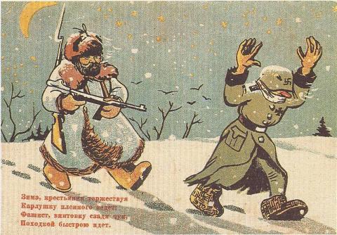 Новая Правда(!!!) о войне от РПЦ!