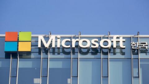 Microsoft угрожает пользоват…