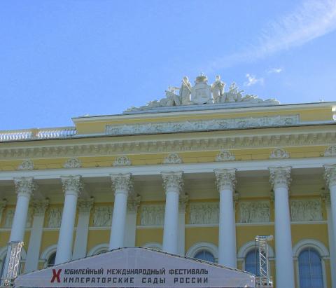 Юбилейный фестиваль в Михайл…