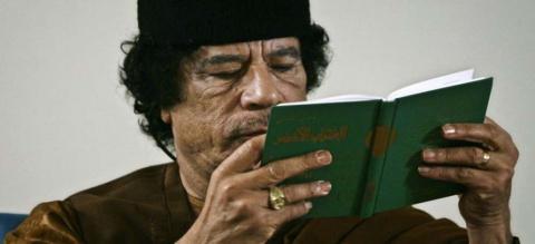 5 лет со дня гибели М.Каддаф…